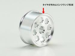 T95602 タミヤ HG ローハイトタイヤ用アルミホイールII (リバーシブル2本)
