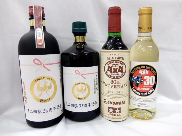 ミニ四駆35周年記念